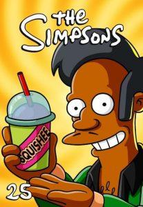 Los Simpson: Temporada 25